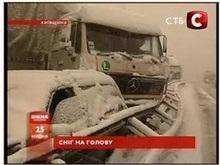 Под Киевом столкнулись 30 автомобилей