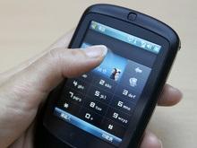 Тайваньская компания создала бриллиантового конкурента iPhone