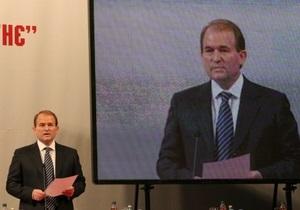 Эксперт: Наиболее вероятным кандидатом на пост премьера может оказаться Медведчук