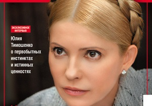 Тимошенко: В Украине политика превратилась в проституцию