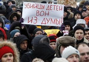 Закон Димы Яковлева: В МВД заявляют о семи тысячах участников шествия в Москве. Оппозиционеры насчитали десятки тысяч