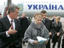 Тимошенко встречает Ющенко в Борисполе