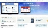 POS.UA. Первая целевая рекламная сеть в Уанете: от вендора – к потребителю