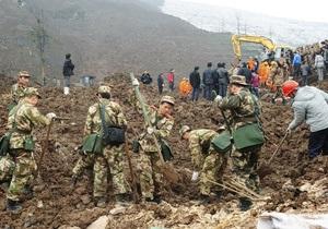 В Китае оползень унес жизни 42 человек