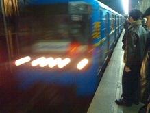 Киевский метрополитен купил 25 российских вагонов