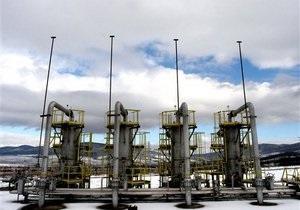 Нафтогаз подписал соглашения с крупнейшими американскими нефтегазовыми компаниями