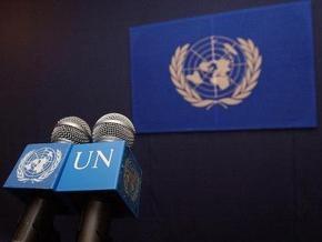Источник: Украина в последний момент отозвала подпись под заявлением ООН о защите прав геев