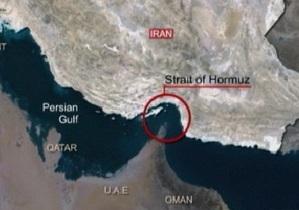 Иран грозит блокировать Ормузский пролив в случае введения эмбарго на экспорт нефти
