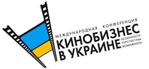 Disney проведет мастер-класс для киноменеджеров Украины