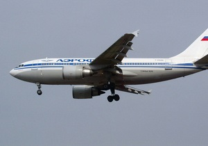Аэробус совершил вынужденную посадку в Шереметьево из-за попадания  птицы в двигатель