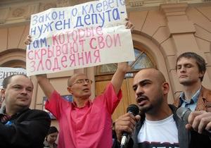 Завтра журналисты вновь пойдут под Верховную Раду протестовать против закона о клевете