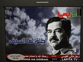 Начал вещание телеканал, посвященный Саддаму Хусейну