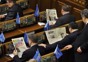 Больше трети депутатов за сессию не подали ни одного законопроекта