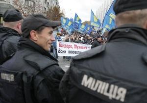 Горсовет Севастополя: Присвоение Бандере Героя Украины приведет к масштабному конфликту