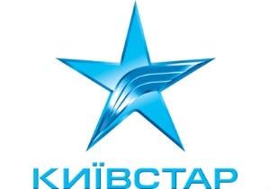 В Одессе по инициативе компании «Киевстар» в День Победы создали «Звезду памяти» из 1418 свечей