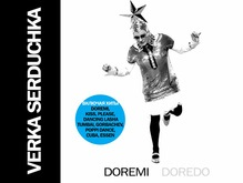 Верка Сердючка выпустила альбом Doremi doredo