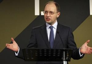 Яценюк: Пенсионная реформа противоречит предвыборным обещаниям Януковича