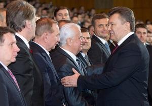 Все президенты Украины посетили праздничный концерт по случаю Дня Соборности