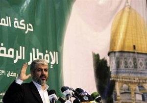 ХАМАС призвал Египет и Иорданию не участвовать в палестино-израильских переговорах