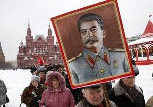 Московская компания не будет отзывать школьные тетради со Сталиным