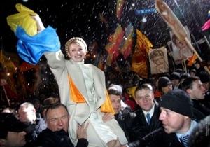 Опрос: Тимошенко осталась наиболее верной ценностям Майдана