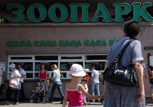 В киевском зоопарке установят видеокамеры