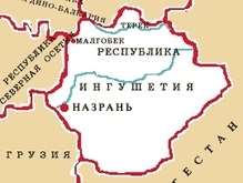 В Ингушетии закончилась спецоперация по ликвидации бандгруппы