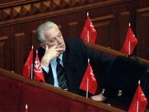 Восемь депутатов покинули эфир Свободы из-за Грача