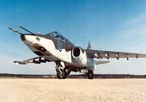 ВВС РФ: Падение Су-25 в Забайкалье произошло из-за столкновения самолетов