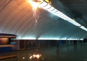 На станции киевского метро Осокорки произошло возгорание. Три станции закрыты