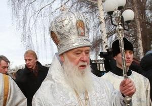Патриарх Филарет выразил Януковичу моральную поддержку в газовом вопросе