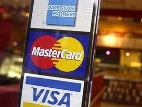 Американский Сенат утвердил  закон о защите владельцев кредитных карт