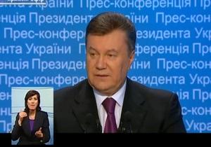 Янукович рассказал, что бы он делал на месте Тимошенко