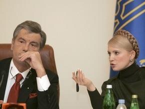Тимошенко обвинила Ющенко в служебном преступлении