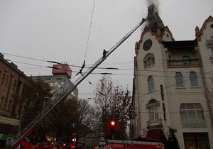 В центре Днепропетровска загорелась пятизвездочная гостиница
