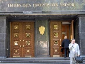 ГПУ завершила расследование дела о взяточничестве одного из мэров