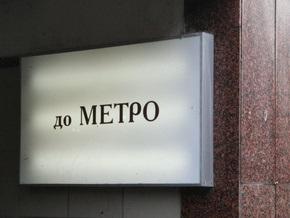 Винский: Киевский метрополитен не позволяет изучить обоснованность тарифов