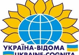 К 20-летию Независимости Украины объявлен конкурс  Какие мы, когда нам 20?