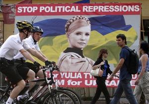 В Киеве делегация Европарламента встречается с семьей и защитой Тимошенко