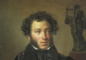В Ялте открыли памятник Пушкину
