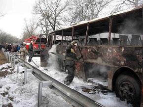 МЧС рассматривает две версии причин пожара в автобусе в Донецкой области