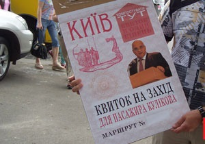 Общественные активисты требуют отставки зама Табачника, назвавшего студентов  быдлом