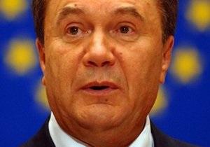 Янукович: До Евро-2012 безвизовый режим для Украины со стороны ЕС станет реальностью