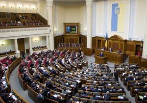 Регионал прогнозирует проблемы с ратификацией Соглашения об ассоциации с ЕС