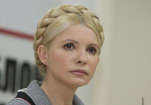 Из-за решетки: Тимошенко обнародовала заявление по поводу саммита Украина-ЕС