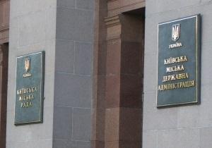 Дело выяснило, кто может стать новым главой Киевской горадминистрации