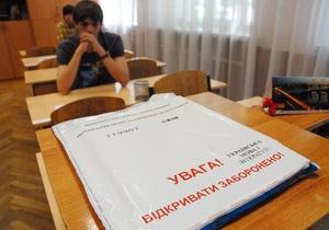 В Луганске во время проведения тестов по украинскому языку инструктор потеряла сознание