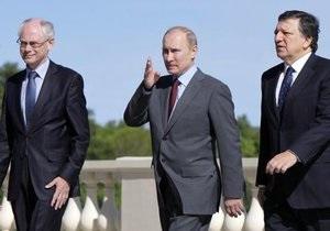 DW: Саммит ЕС-Россия - демонстрация гармонии
