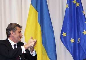 В Киеве открылся XIII саммит Украина-ЕС