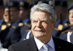 Киев отреагировал на решение президента Германии не ехать в Украину